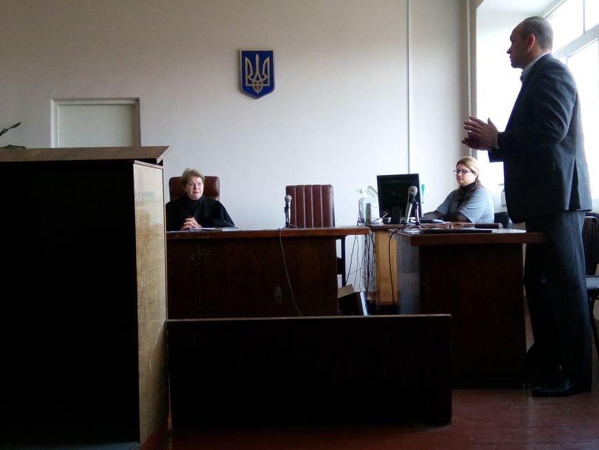 По заявлению активиста суд в Кривом Роге обязал прокуратуру открыть уголовное производство в отношении подполковника Гоптарева (ФОТО), фото-3
