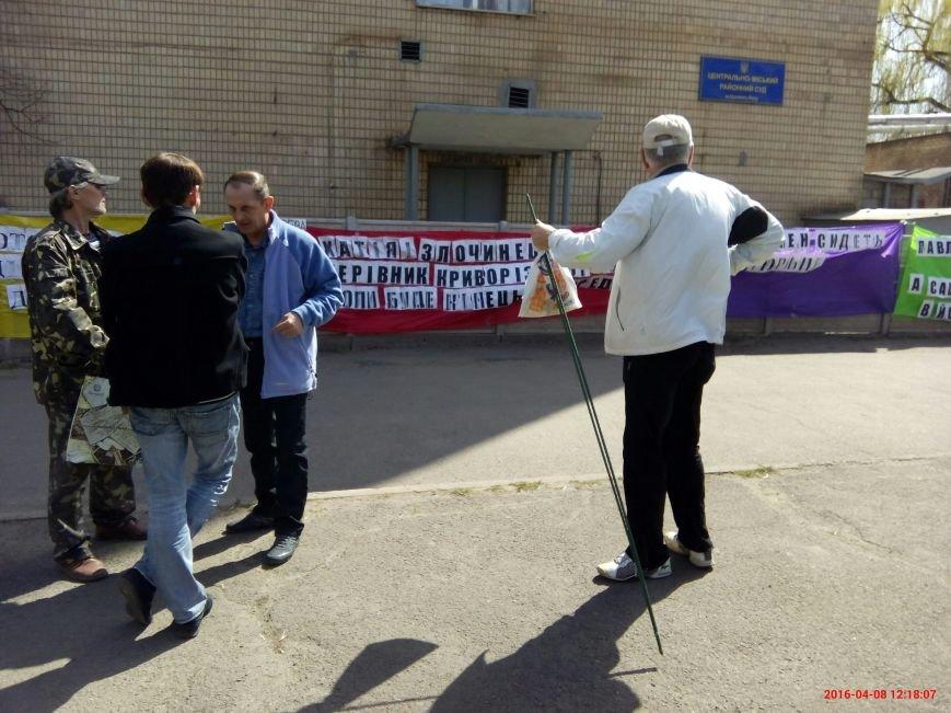 По заявлению активиста суд в Кривом Роге обязал прокуратуру открыть уголовное производство в отношении подполковника Гоптарева (ФОТО), фото-7