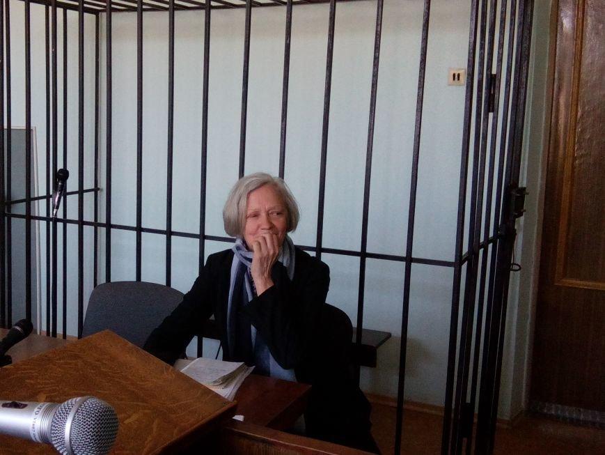По заявлению активиста суд в Кривом Роге обязал прокуратуру открыть уголовное производство в отношении подполковника Гоптарева (ФОТО), фото-4