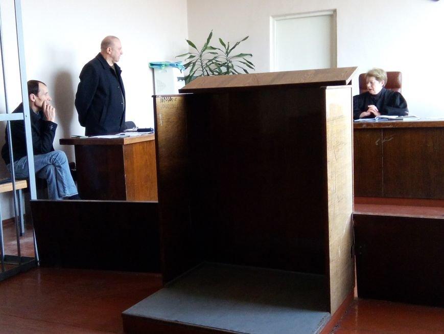 По заявлению активиста суд в Кривом Роге обязал прокуратуру открыть уголовное производство в отношении подполковника Гоптарева (ФОТО), фото-2