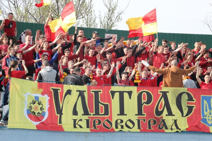 «Десна» в Кировограде с минимальным счетом уступила лидеру (фото) - фото 1