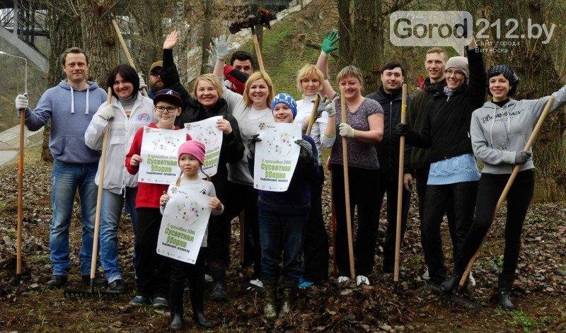 Международную акцию «Зробім» в Витебске поддержали уборкой, фото-4