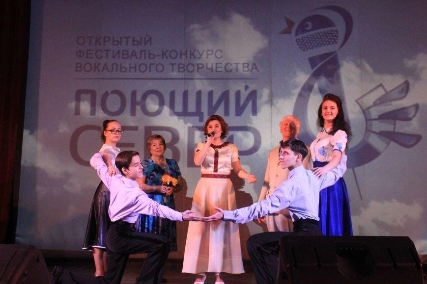 Сыктывкарцы услышали Цветаеву в стиле рока (фото) - фото 3