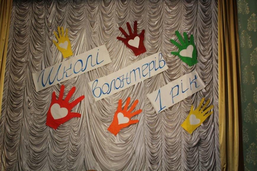 """Волонтеры николаевской """"аграрки"""" организовали концерт в поддержку акции «Спаси жизнь ребенка» (ФОТО) (фото) - фото 1"""