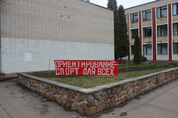 В Новополоцке прошел открытый Чемпионат по спортивному ориентированию, фото-1
