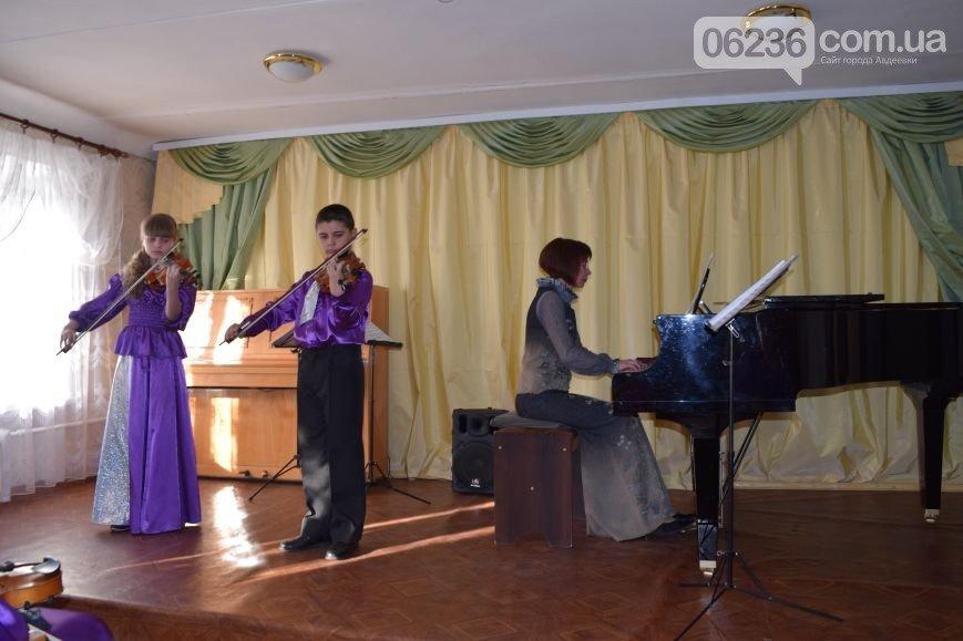«Fermata» отметила свой день рождения праздничным концертом (ФОТО) (фото) - фото 1