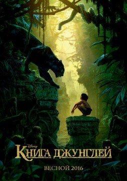 3bdb87d8996d57bc2aedf5306874f1d3 Развлечения на любой вкус: как провести понедельник в Одессе