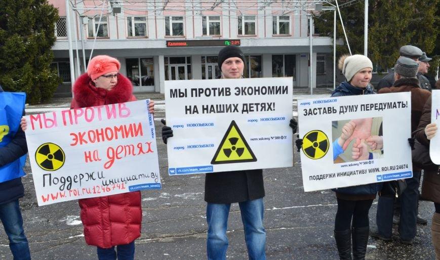 Иностранные журналисты изучают «чернобыльские» проблемы нашего региона (фото) - фото 2