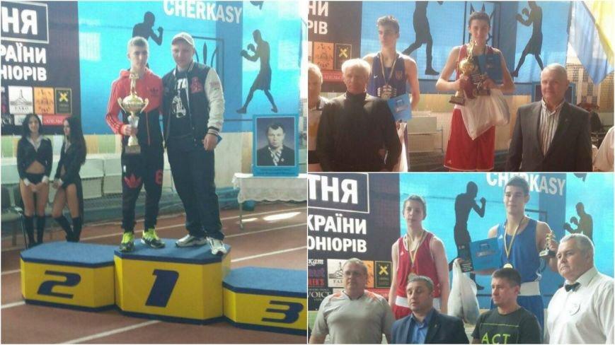Хмельницькі боксери посіли перше командне місце у Чемпіонаті України (Фото) (фото) - фото 1