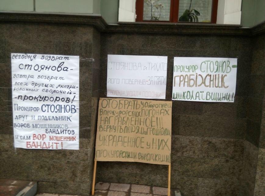 32190c9ccf324f84d7c9c5ce231300ee 13-й день прокурорского майдана в Одессе: Баррикады разобрали, но протест продолжается