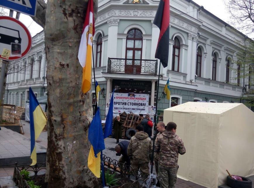47b4befca394949fa106761232d518a6 13-й день прокурорского майдана в Одессе: Баррикады разобрали, но протест продолжается