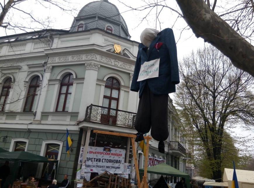 6de5651d5e22bb061eb7ca1578c9c1fc 13-й день прокурорского майдана в Одессе: Баррикады разобрали, но протест продолжается