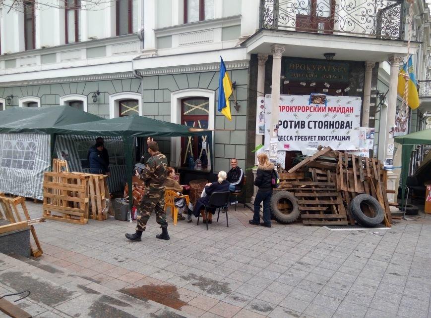 9ed17125b8eb87e3a86a1ee568c9f990 13-й день прокурорского майдана в Одессе: Баррикады разобрали, но протест продолжается