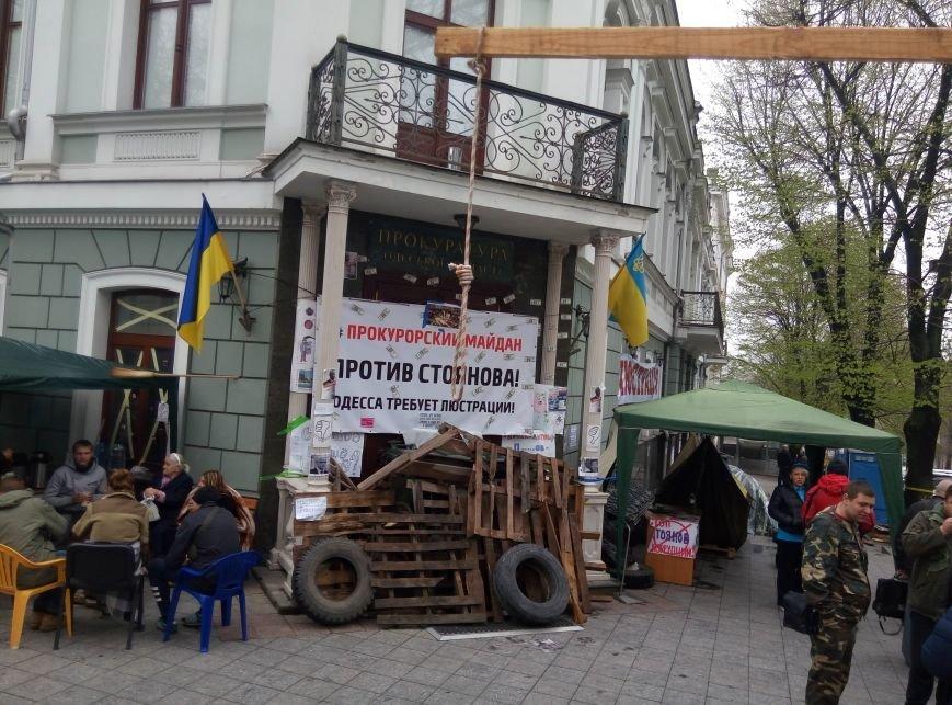 ab79d75d00bcdc82f911f00d20684ad2 13-й день прокурорского майдана в Одессе: Баррикады разобрали, но протест продолжается