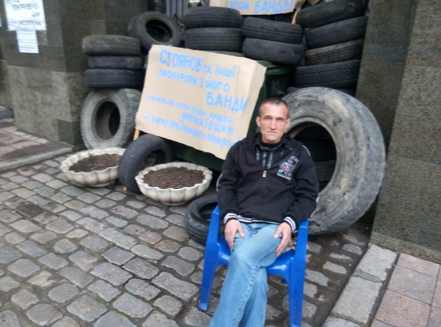 c5163b410a9bcbe6747910ba69f80f25 13-й день прокурорского майдана в Одессе: Баррикады разобрали, но протест продолжается