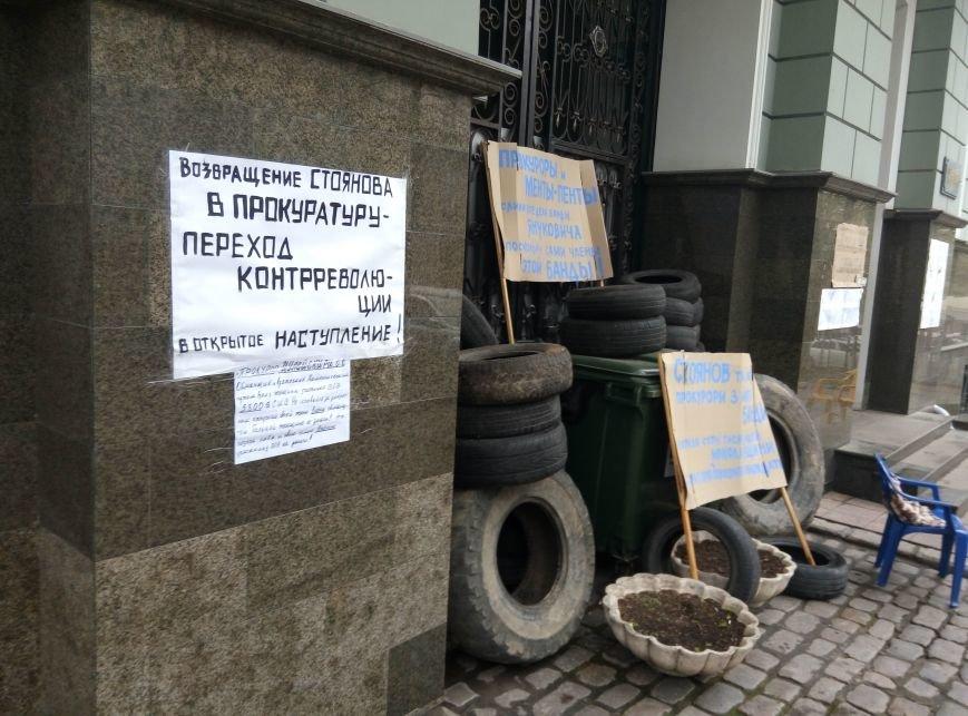 e231e06b574e33b970ed3a0864cb4312 13-й день прокурорского майдана в Одессе: Баррикады разобрали, но протест продолжается
