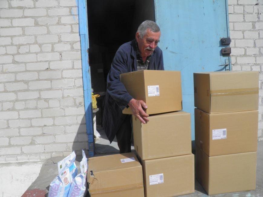 Дошкольники Северодонецка получили помощь от Детского фонда ООН (ФОТО) (фото) - фото 1