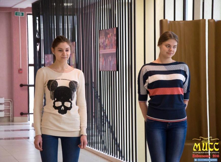 «Мисс Новополоцк-2016». В Центре культуры прошел первый день кастинга городского конкурса красоты, фото-3
