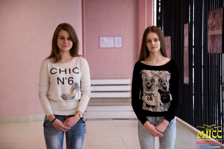 «Мисс Новополоцк-2016». В Центре культуры прошел первый день кастинга городского конкурса красоты (фото) - фото 1