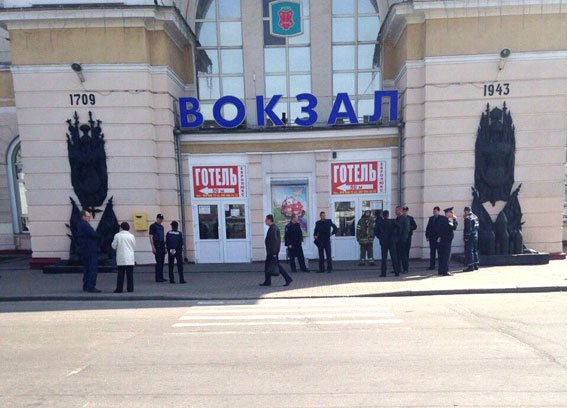 Час назад в Полтаве заминировали Южный вокзал (фото) - фото 1