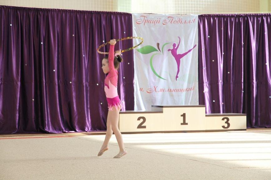 У Хмельницькому змагалися маленькі гімнастики (Фото) (фото) - фото 4