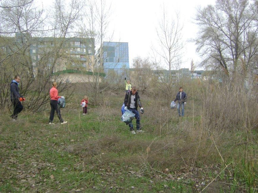Молодежь Днепродзержинска провела акцию