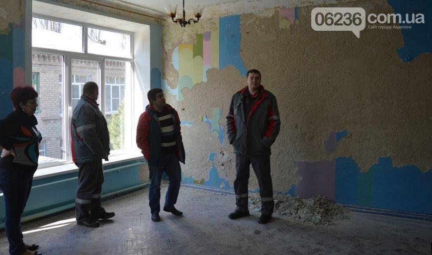 В Авдеевке приступили к ремонту детского сада «Малыш» (фото) - фото 1