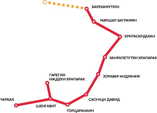 Ереванский метрополитен: коротко о главном (фото) - фото 4