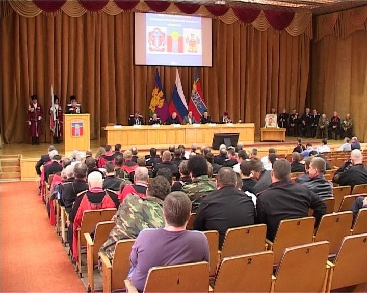 В Армавире казаки отчитались  о проделанной работе за 2015 год (фото) - фото 1