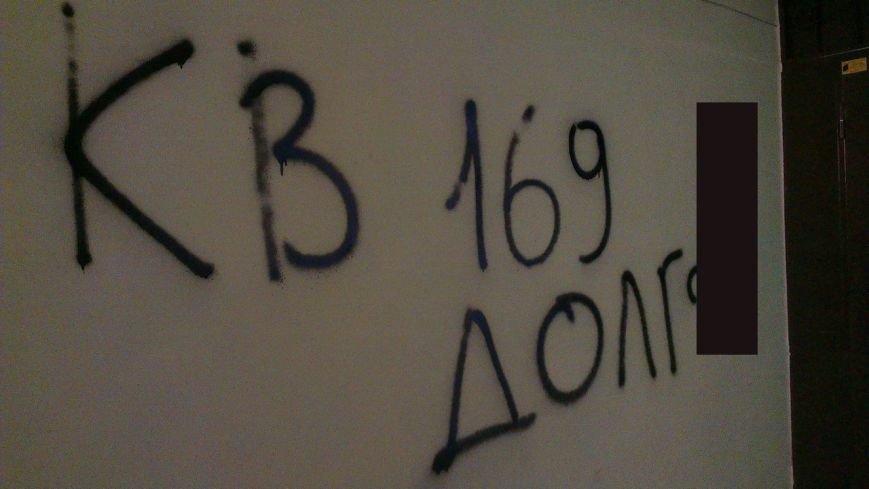 В Балаково коллекторы разрисовали подъезд, теперь вандализм повторился в Саратове (ВИДЕО) (фото) - фото 2