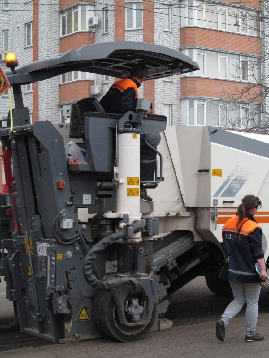 ДРСУ активно ремонтирует дороги в центре Кременчуга. Скоро очередь дойдёт и до окраин (ФОТО), фото-7