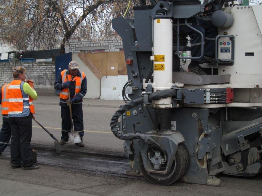 ДРСУ активно ремонтирует дороги в центре Кременчуга. Скоро очередь дойдёт и до окраин (ФОТО), фото-4