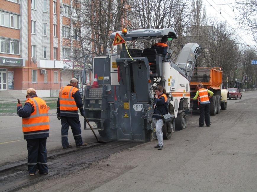 ДРСУ активно ремонтирует дороги в центре Кременчуга. Скоро очередь дойдёт и до окраин (ФОТО), фото-6
