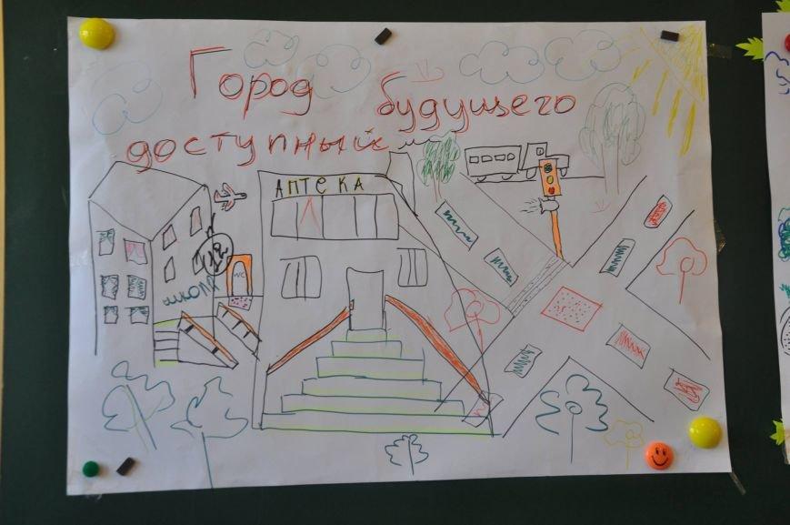 В Краматорске инвалиды впервые встречались с детьми в обычной школе, фото-3