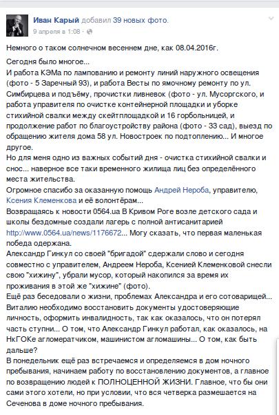 Screenshot - 11.04.2016 - 17:25:45