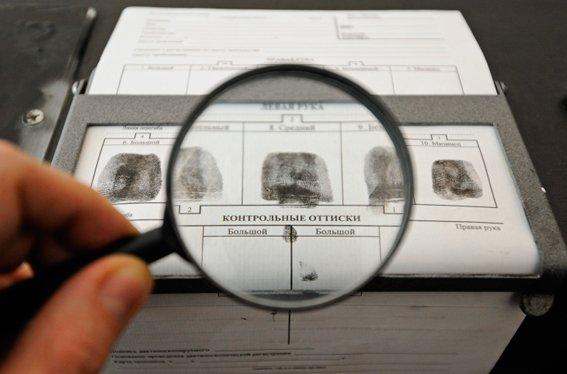 На Рівненщині  криминалісти працюють з відбитками пальців (фото) - фото 6