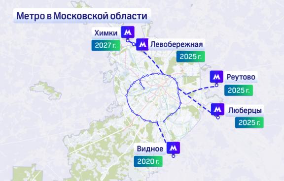 Станция метро в Люберцах появится в 2025 году (фото) - фото 1
