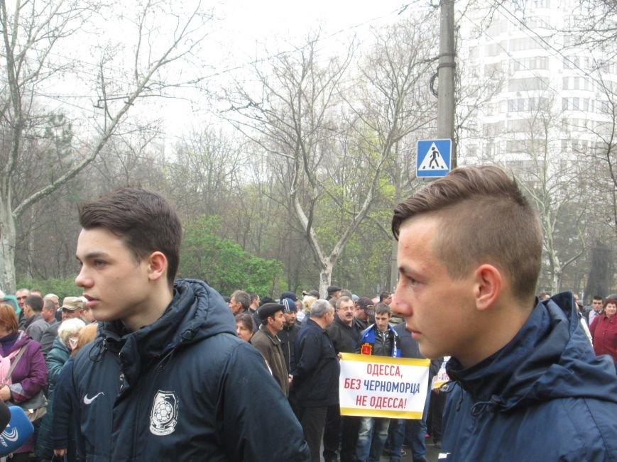 087c452af95c559db8bc0739a89887ec Одесситы вышли на улицу, чтобы отстоять «Черноморец»