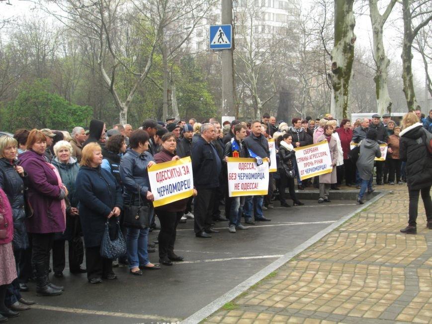 0935ce3eb76939a08811d160ccdde549 Одесситы вышли на улицу, чтобы отстоять «Черноморец»