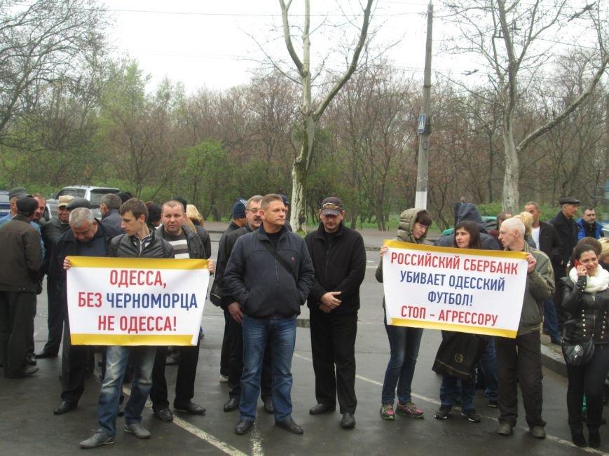 121140932dab1968cf9fdd4776624729 Одесситы вышли на улицу, чтобы отстоять «Черноморец»