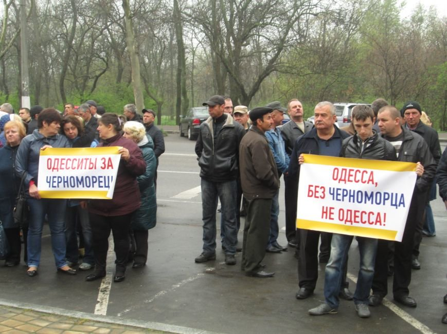 5a7440f13c6a777eeebb9ab7a76bc4f0 Одесситы вышли на улицу, чтобы отстоять «Черноморец»