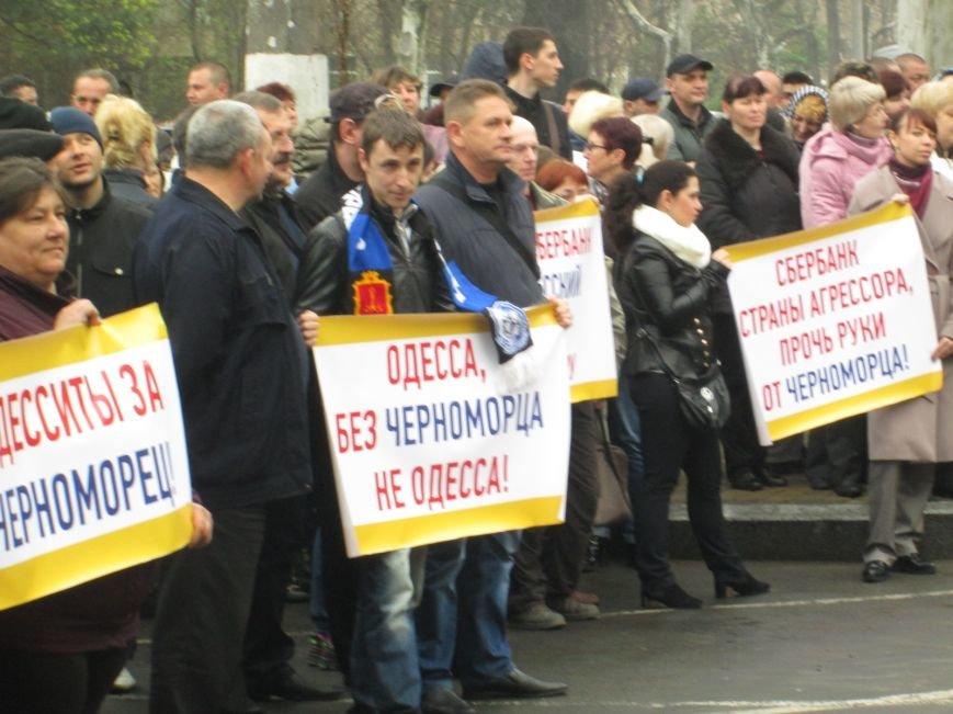 6f18c3ec0f0572be627afef9beed4997 Одесситы вышли на улицу, чтобы отстоять «Черноморец»