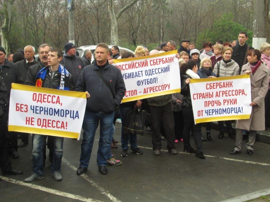 7d71c9aee3251e9ae7615be3159eeec1 Одесситы вышли на улицу, чтобы отстоять «Черноморец»