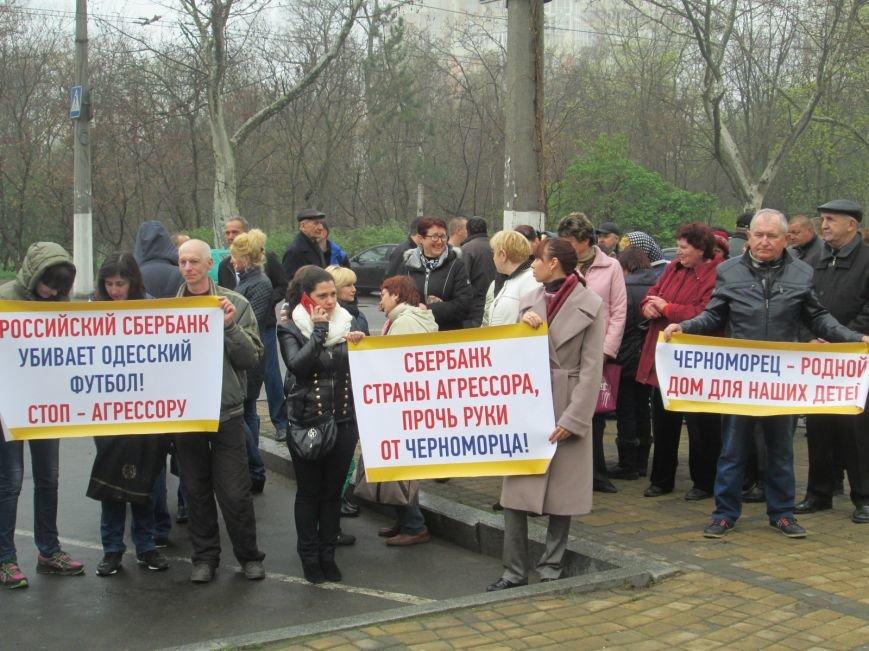836e5dca621aee17d63b17867fd10402 Одесситы вышли на улицу, чтобы отстоять «Черноморец»