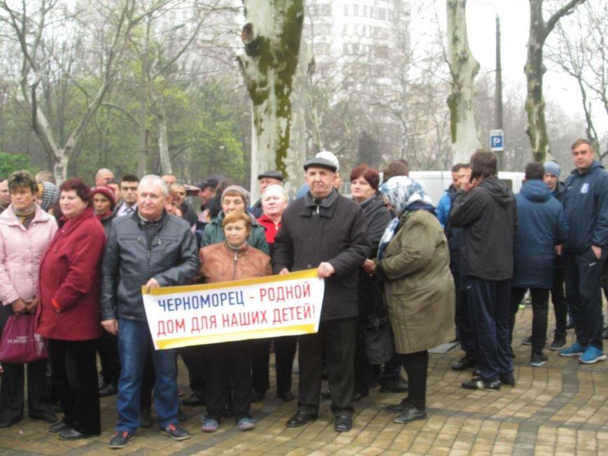 a9544044b1972aa081b5c5fb319260dc Одесситы вышли на улицу, чтобы отстоять «Черноморец»