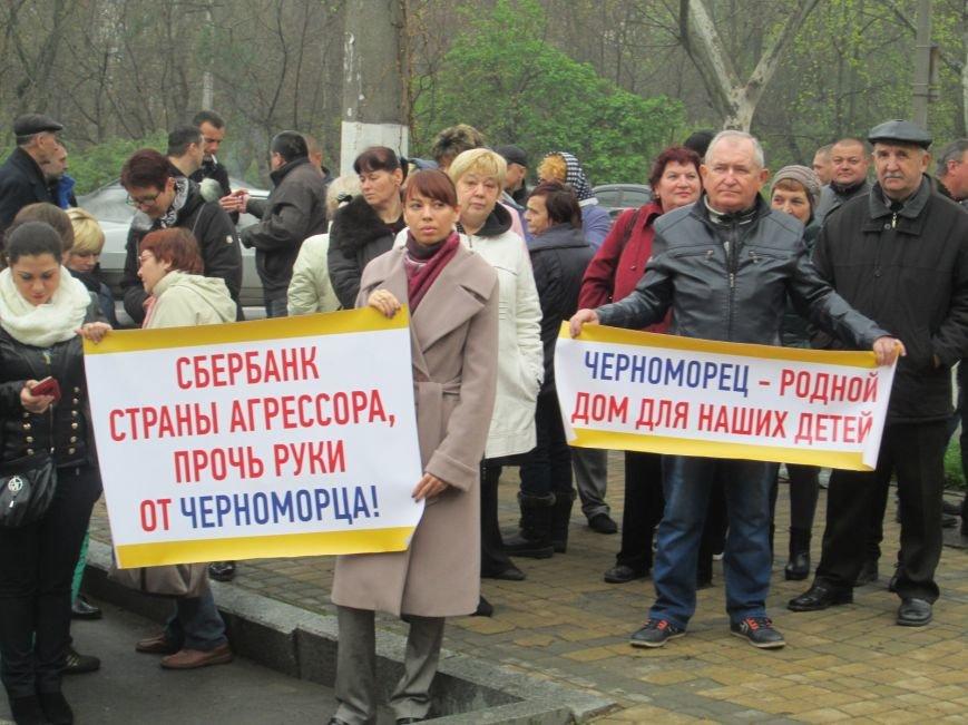 ad9f31f8b060f8831741b872c159167a Одесситы вышли на улицу, чтобы отстоять «Черноморец»