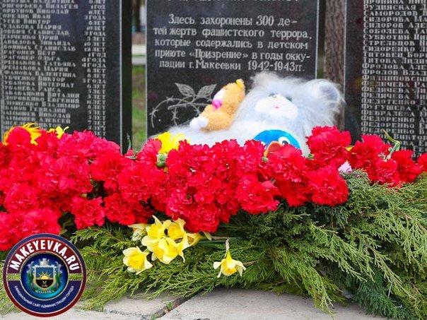 В Макеевке почтили память узников фашистских концлагерей (фото) - фото 2