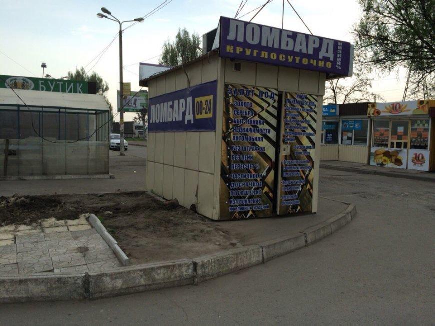 Поздно вечером на Фрунзенском играли в шахматы киосками: было-стало (ФОТО) (фото) - фото 17