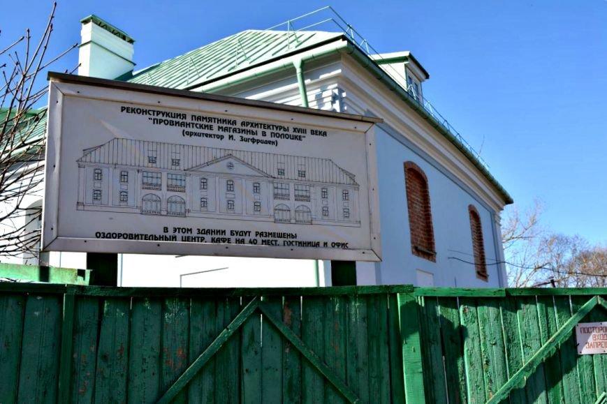 «Территория вокруг Софийского собора заметно преобразится». Как выглядит больничный городок спустя четыре года после юбилея Полоцка, фото-21