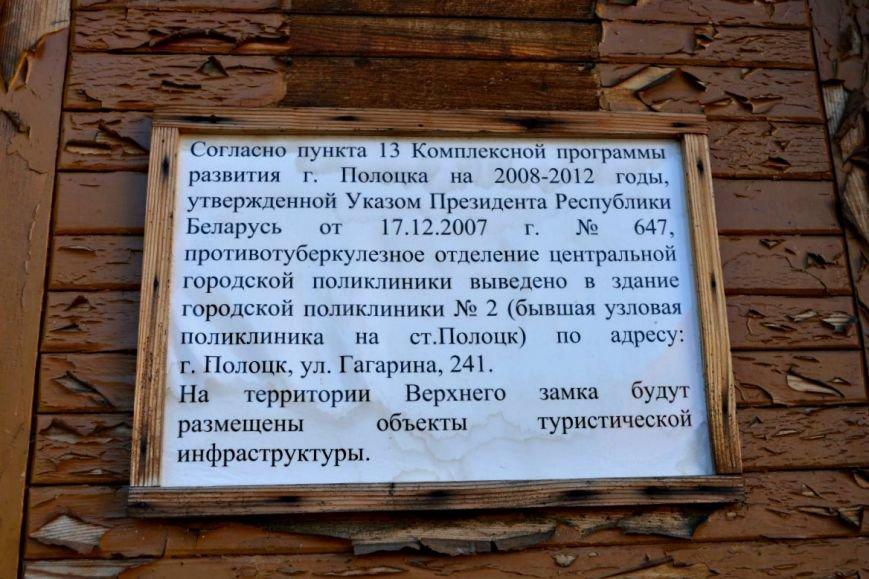 «Территория вокруг Софийского собора заметно преобразится». Как выглядит больничный городок спустя четыре года после юбилея Полоцка, фото-33